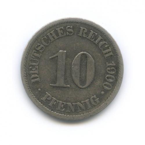 10 пфеннигов 1900 года (Германия)