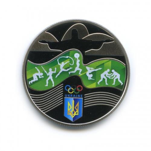 2 гривны - XXXI летние Олимпийские Игры, Рио-де-Жанейро 2016 (цветная эмаль) 2016 года (Украина)