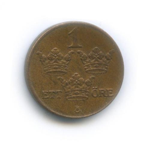 1 эре 1939 года (Швеция)