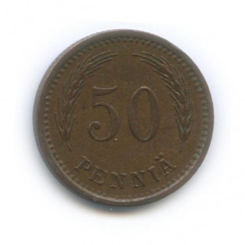 50 пенни 1941 года (Финляндия)