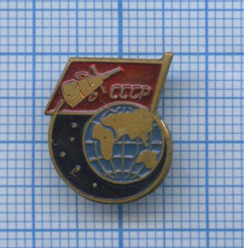 Знак «Полет вкосмос» (СССР)