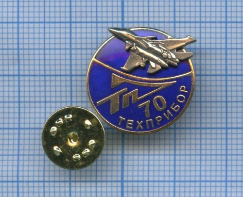 Знак «70 лет заводу «Техприбор» (Россия)