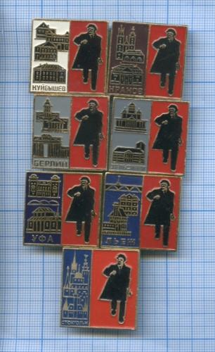 Набор значков «В. И. Ленин» (СССР)
