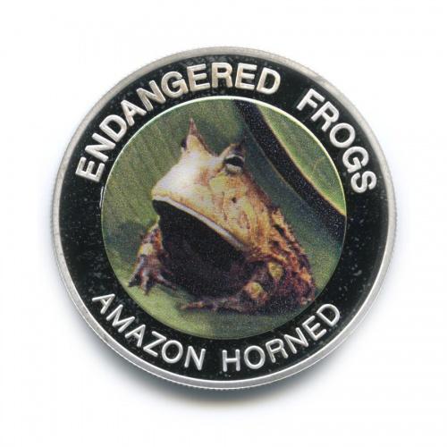 10 квача - Лягушки, находящиеся под угрозой исчезновения - Амазонская рогатая лягушка, Малави (серебрение, цветная эмаль) 2010 года