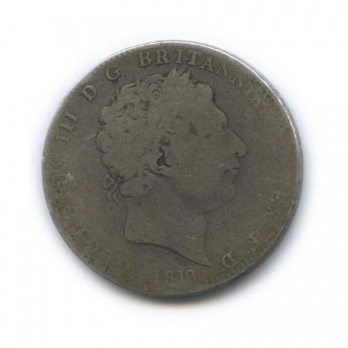 1 крона - Георг III 1819 года (Великобритания)
