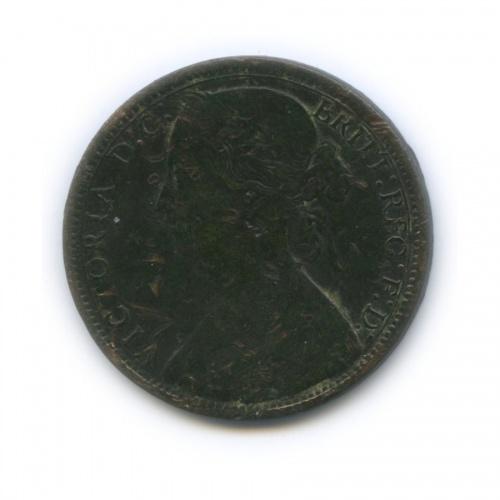1 пенни - Королева Виктория 1868 года (Великобритания)