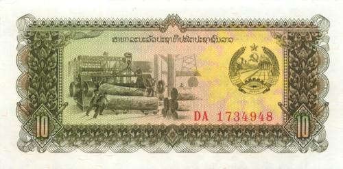 10 кипов (Лаос)