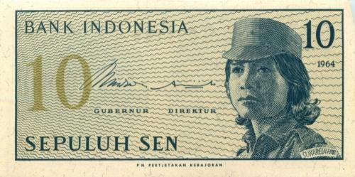10 сен 1964 года (Индонезия)
