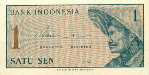 1 сен 1964 года (Индонезия)