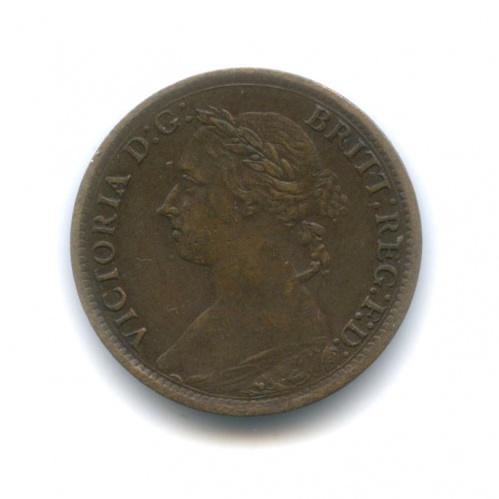 1 фартинг - Королева Виктория 1884 года (Великобритания)