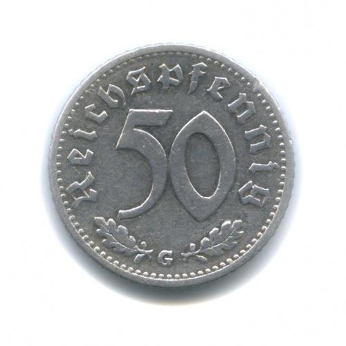 50 рейхспфеннигов 1939 года G (Германия (Третий рейх))