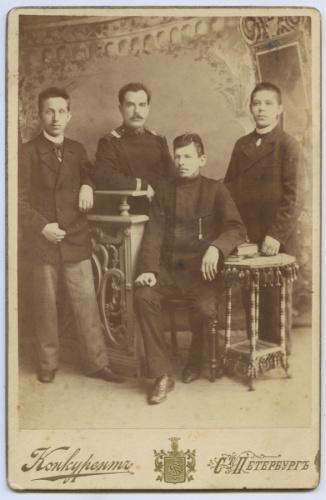 Фотокарточка (фотография от«Конкурент») 1897 года (Российская Империя)