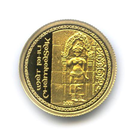 1000 кипов - Храм ПуЧампасак 2005 года (Лаос)
