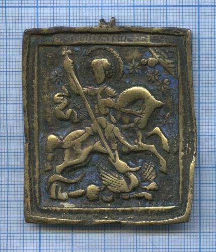 Иконка «Чудо Георгия о змие» (эмаль)
