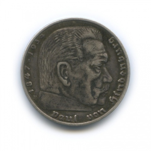 5 рейхсмарок 1935 года F (Германия (Третий рейх))