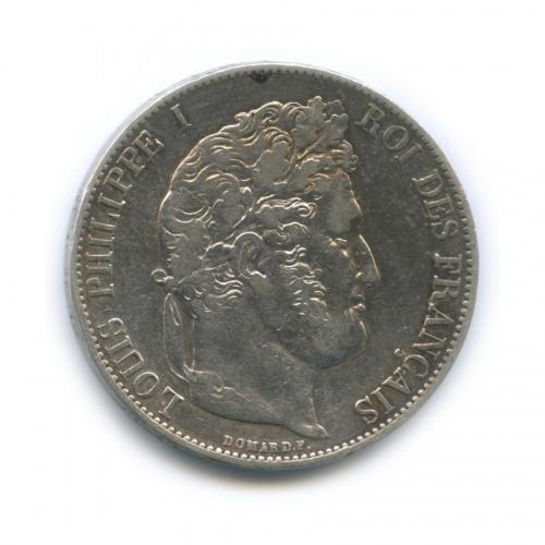 5 франков - Луи-Филипп I 1845 года (Франция)