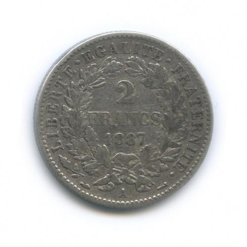 2 франка 1887 года (Франция)