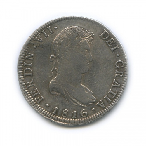 8 реалов - Фердинанд VII 1816 года (Испания)