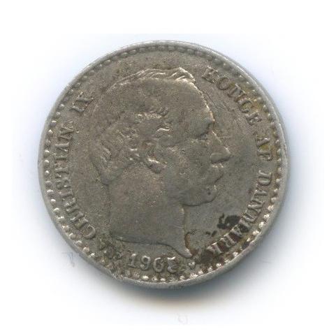 10 эре (погнута) 1905 года (Дания)