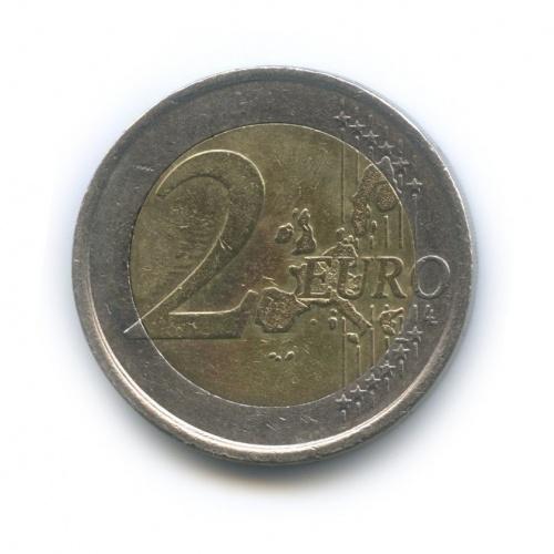 2 евро 2002 года (Португалия)