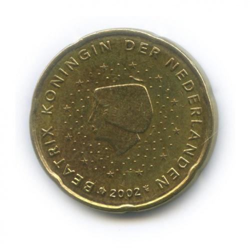 20 центов 2002 года (Нидерланды)