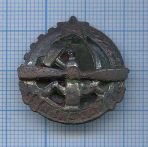 Знак «Авиахим» 1925-1927 (СССР)