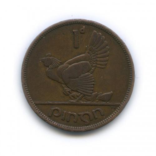 1 пенни 1942 года (Ирландия)