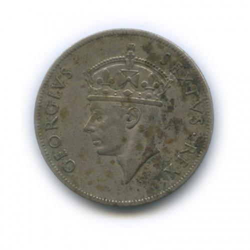 1 шиллинг, Восточная Африка 1948 года