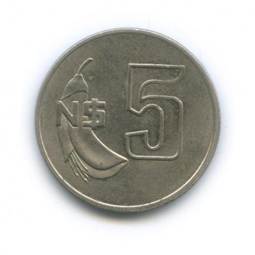 5 новых песо 1980 года (Уругвай)