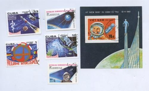 Набор почтовых марок «Космос» (разные страны)