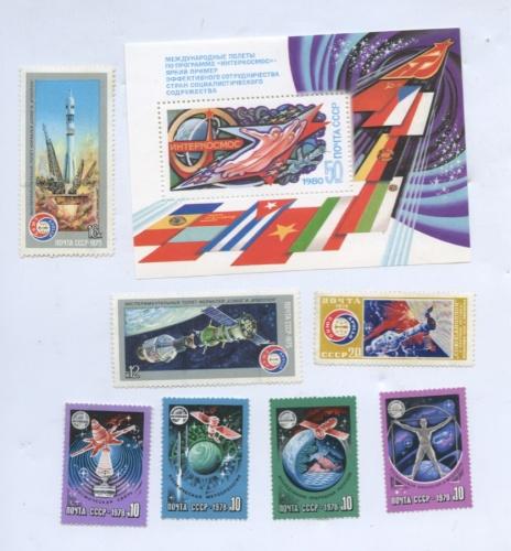 Набор почтовых марок «Космический полет» (СССР)