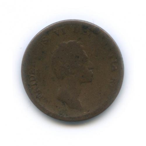 1 ригсбанкскиллинг - Фредерик VI 1813 года (Дания)
