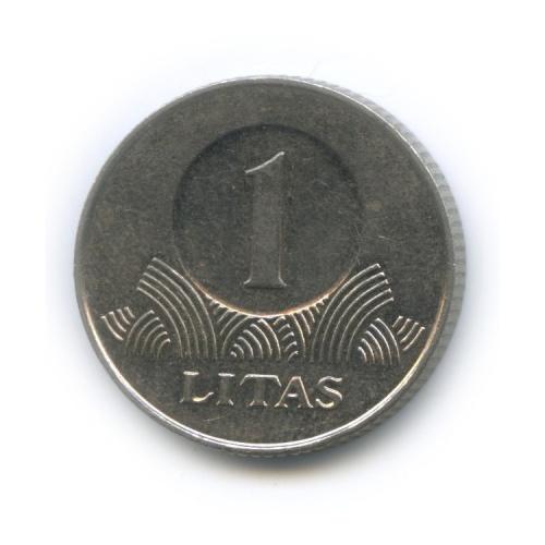 1 лит 2001 года (Литва)