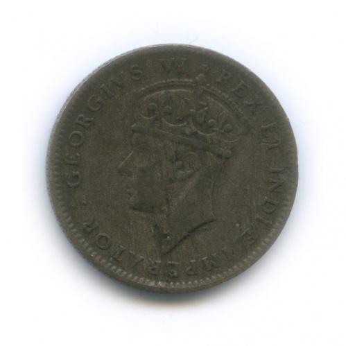 50 центов, Восточная Африка 1937 года