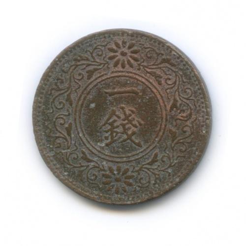 1 сен 1935 года (Япония)