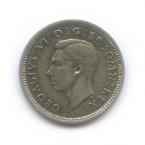3 пенса 1937 года (Великобритания)