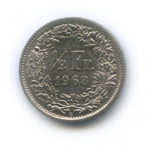 ½ франка 1968 года B (Швейцария)