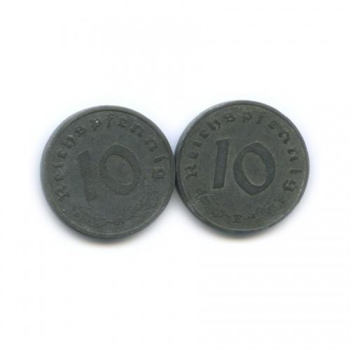 Набо монет 10 рейхспфеннигов 1940, 1944 (Германия (Третий рейх))