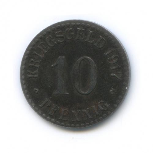 10 пфеннигов, Кассель (нотгельд) 1917 года (Германия)