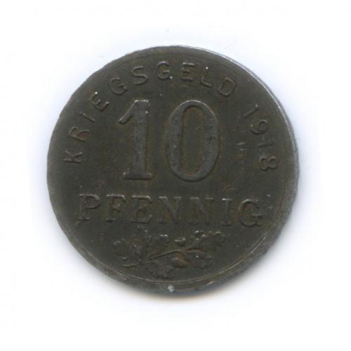 10 пфеннигов, Бохум, Гельзенкирхен иХаттинген (нотгельд) 1918 года (Германия)