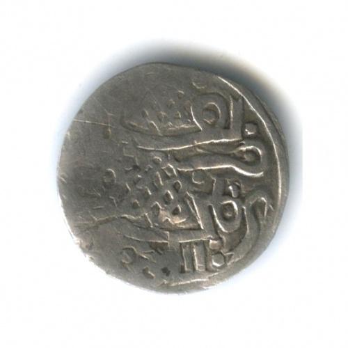 Дирхем, чекан ал-Махруса, XIV в.