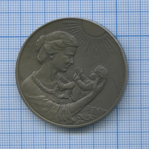 Медаль настольная «Родившейся наземле Ленинградской» (СССР)