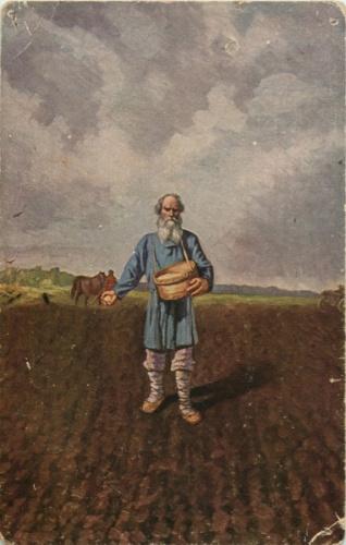 Карточка почтовая «Мясоедов. Наземле старик» (Российская Империя)
