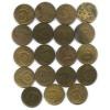 Набор монет 3 копейки (разные года) (СССР)