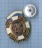 Знак «Гвардия России» (Россия)