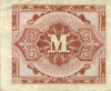 1/2 марки 1944 года (Германия)