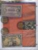 5 центов, Острова Кука (сбанкнотой 1 рупия - Пакистан, слистом для хранения, сзапечатанным журналом «Монеты ибанкноты» №35) 2000 года