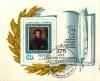 Марка почтовая со спецгашением «175 лет содня рождения А. С. Пушкина» (вконверте) 1974 года (СССР)