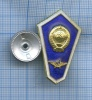 Знак «Обокончании техникума» ММД (СССР)