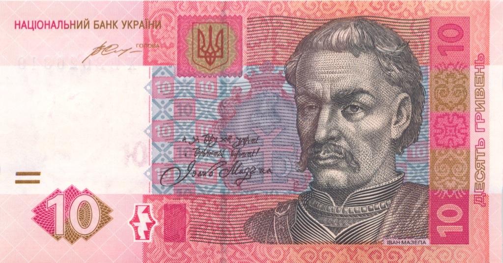 10 гривен 2015 года (Украина)